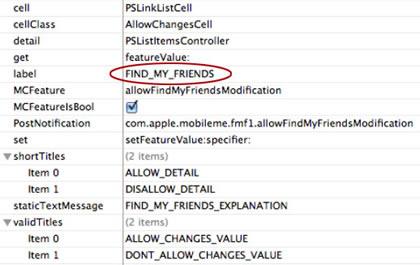 010021-findfriends.jpg