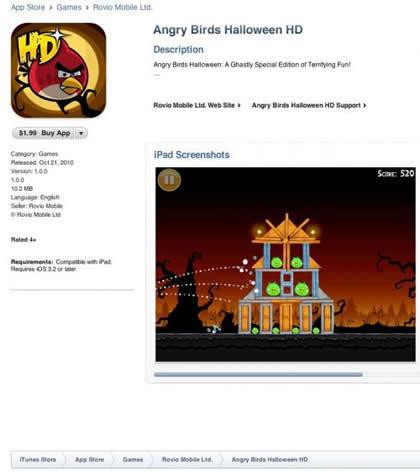 160005-app_store_ratings_reviews_gone_500.jpg
