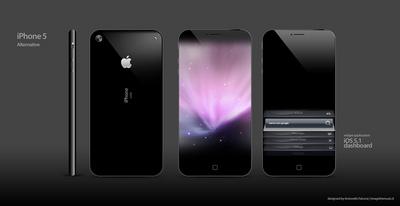 20110630_iphone_5_alternative1.jpg