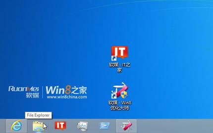 20120629_145207_162.jpg