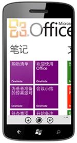 5277.China2_thumb_3E95EE15.jpg