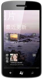 5383.China3_thumb_4056DFB6.jpg