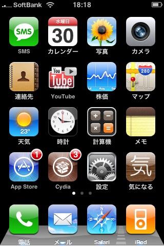 Customize app2.jpg