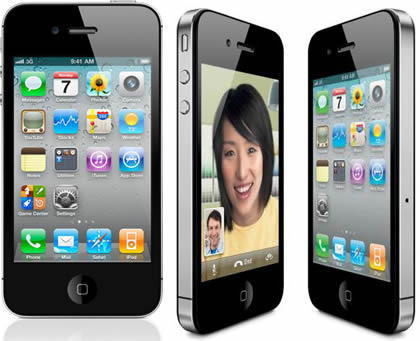 cdma iphone 4 vs iphone 4.jpg