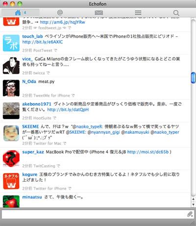 echfon mac ss1.jpg