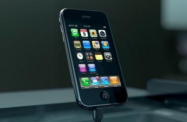 iPhone 3g ad.jpg