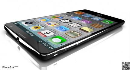 iPhone5-5.jpg