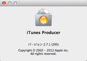 iTunesProducer271.jpg