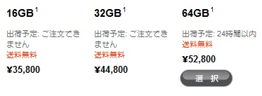 ipad 32gb dead.JPG