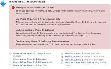 iphone-2.1-beta_.jpg
