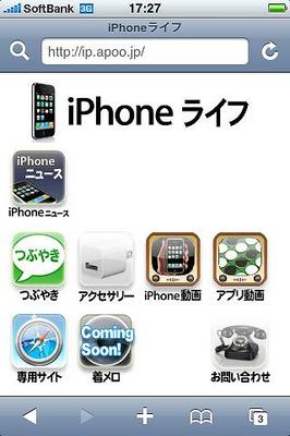 iphone life ss1.jpg