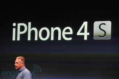iphone5apple2011liveblogkeynote1394-1317750972.jpg