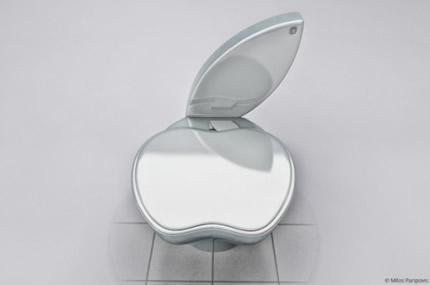 ipoo-toilet-1.jpg