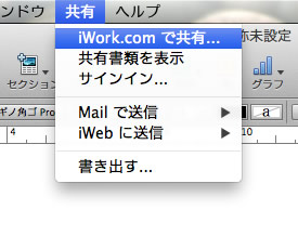 iworkcomshare1.jpg