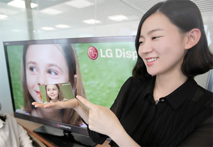 lg-display-five-inch-1080p.jpg