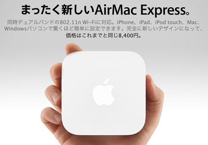 newairportexp.jpg