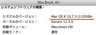 osx107311d5b.jpg