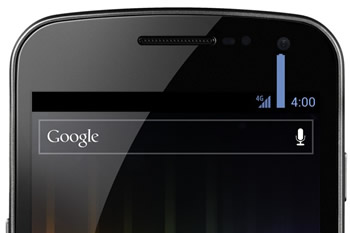 samsung-commits-to-improve-smartphone-battery-life-in-2012.jpg
