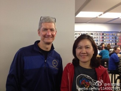 tim-cook-china-visit.jpg