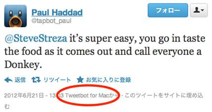 tweetbotformac.jpg