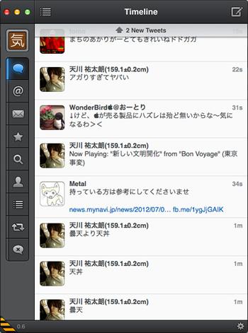tweetobotmacal.jpg