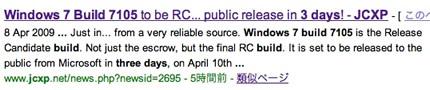 win 7 build 7105 rc April 10.jpg