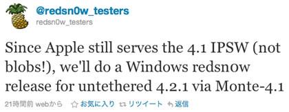 windows Redsn0w0.9.7.jpg