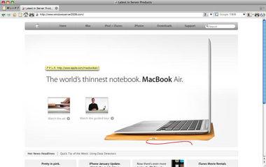 winserver apple com.jpg