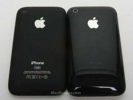 033258-iphone3gvs_500.jpg