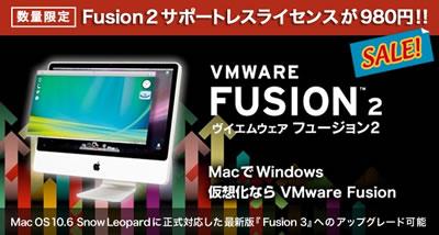101221_fusion2_sl_635.jpg