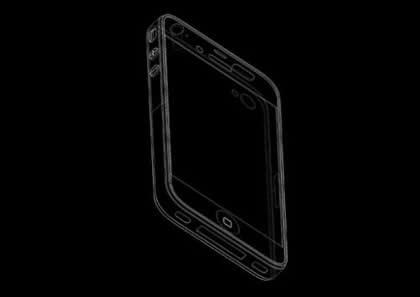 232737-iPhone 5 f_500.jpg