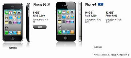 5123295233_a959dcc4e9.jpg