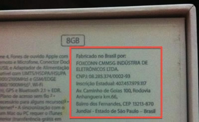 8gb_iphone_4_brazil_box.jpg