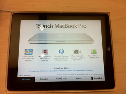 Apple-Store-2.0-iPad-1.jpg