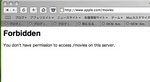 Apple com movie.jpg