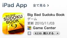 Big Bad Sudoku Book ios 42.jpg