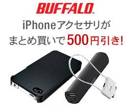 Buffalosaless1.jpg