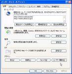 IE7-homepage.JPG