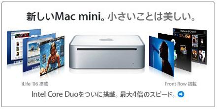 Intel Mac mini-1.jpg