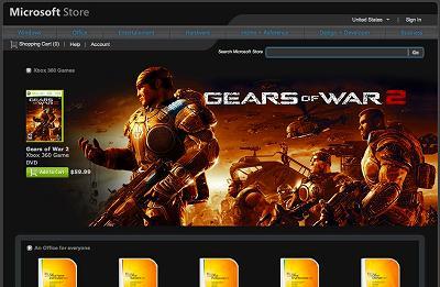 Microsoft Store ss1.jpg