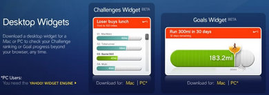Nike widgets.jpg