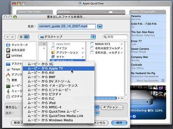 QT to APPLETV.jpg