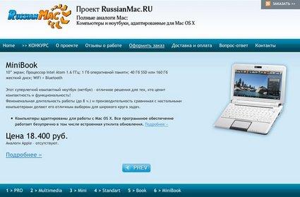 RussianMacru ss1.jpg