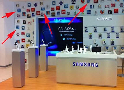 Samsung_shop.jpg