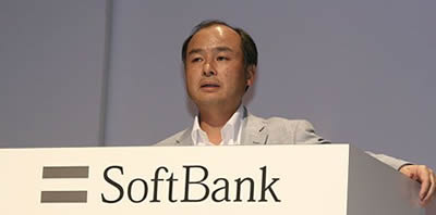 Softbank 2008 summer press.jpg