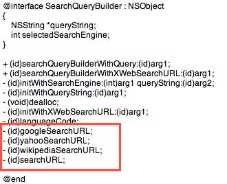 Wiki-search-safari.jpg