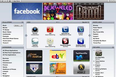 app store ss.jpg