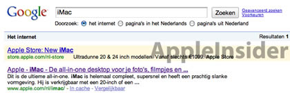 apple-store-091003-2.jpg