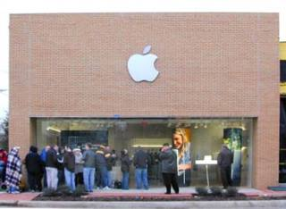 apple-store-knox-street-dallas-old-store.jpeg