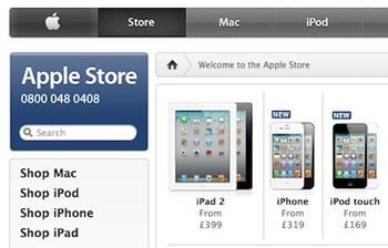 apple-store-uk-2.jpg